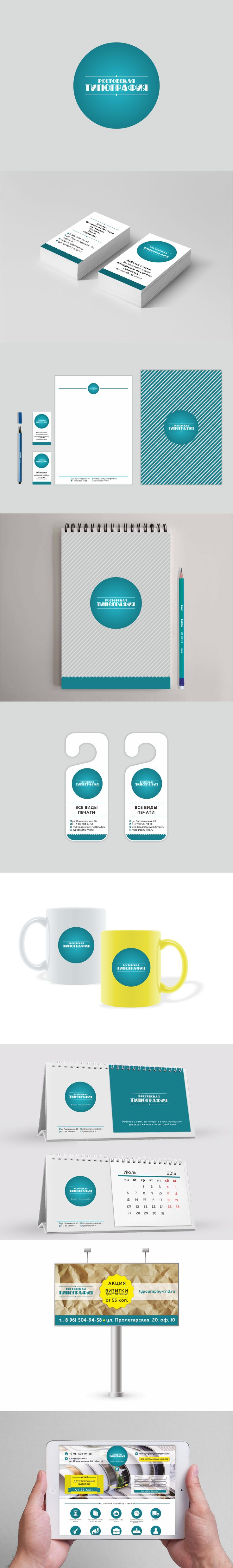 Typography. Identity Branding. Business Card. Letterhead. Calendar. Billboard. Landing page.