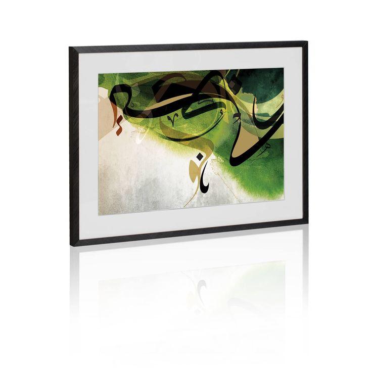 Salaam I (Framed Art)  #ArtFramedArt #ArtworkFromGalleryOne #DecorArtwork #ArabicArtwork #ArtworkOnHevo #art #arabic #A2 #black #decor #5001000 #DecorFramedArt #ArtFromGalleryOne #calligraphy #DecorWallAccents