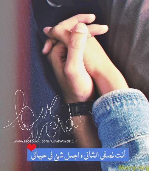 صور حب رومانسية للعشاق 2019 واحلى كلام حب مكتوب عليها موقع مصري Love Scenes Love Quotes Quotes