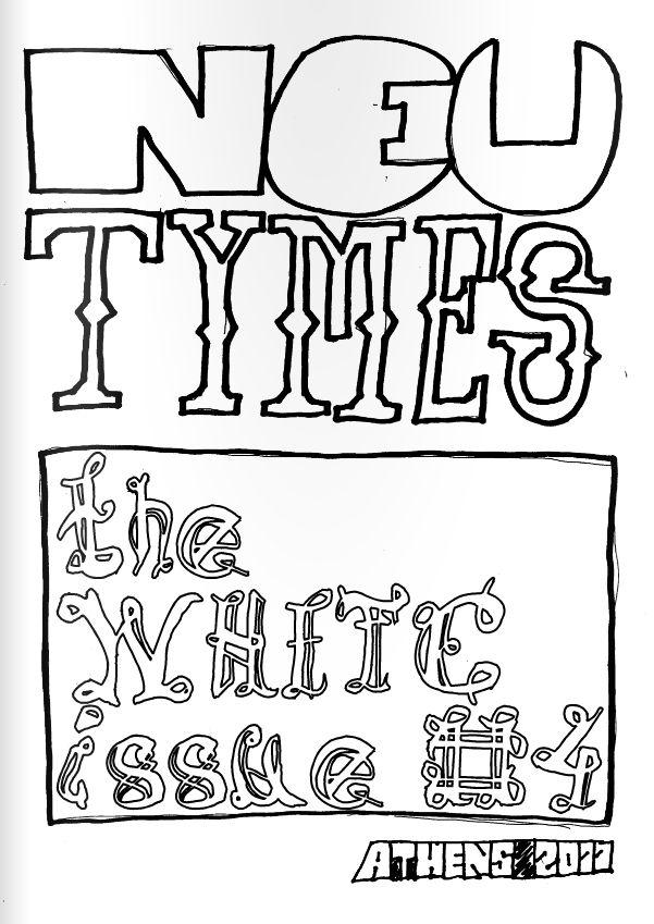NEu Tymes 4 — NEu Tymes