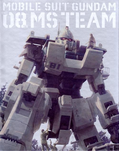 Mobile Suit Gundam - 08 MS Team