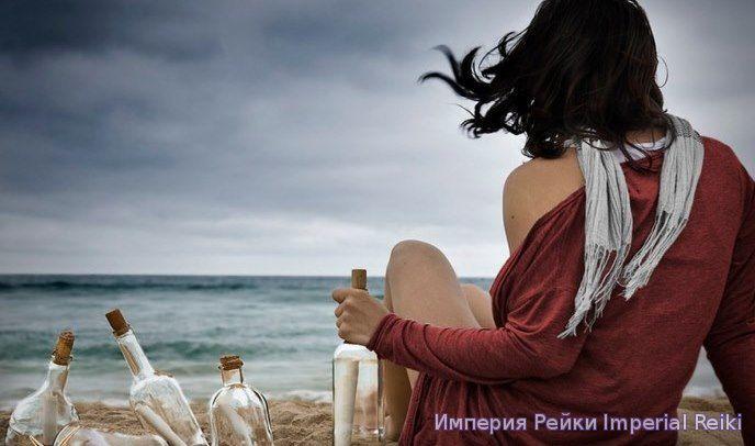 Медитация Осознание счастья - Форум