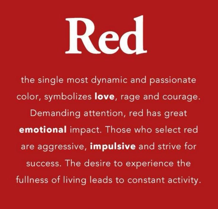 red my secret favorite color You may know your favorite color and variety of m&m's, but there's still a lot you   in the early '70s, a russian study came out linking the red food dye  it's no  secret that costco employees are a relatively happy bunch.
