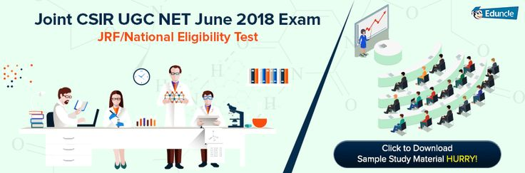 The Council of Scientific and Industrial Research (CSIR) conducts the NET exam on the bi-yearly basis for those who want to make their career in Research and Lectureship field. As per the latest notification CSIR NET 2018 will be held on 17th June 2018. Candidates must check out the complete details.