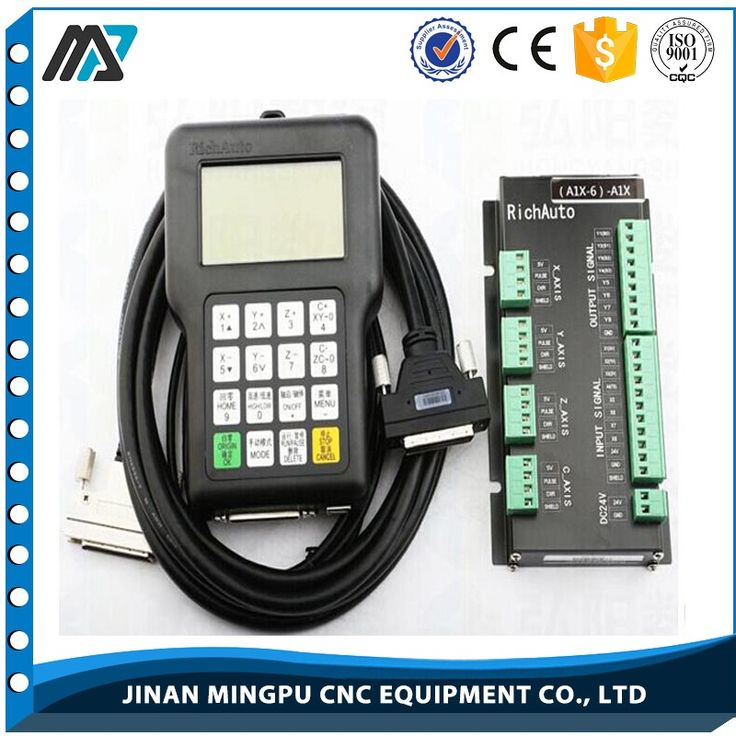 cheap popular rich auto a11 dsp controller for cnc router with ce certificate