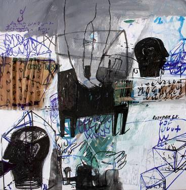 "Saatchi Art Artist Rusudan Khizanishvili; Painting, ""Einmal ist Keinmal"" #art"