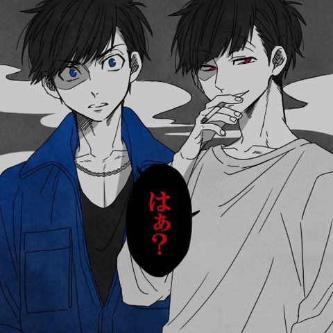 「【腐】おそ松さん詰め③」/「ゆた」の漫画 [pixiv]