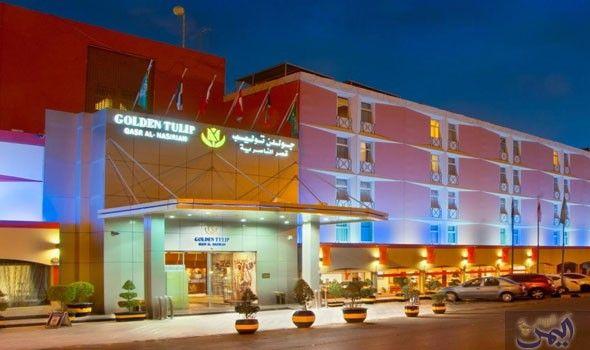 فنادق جولدن توليب تمنح المقيمين تذاكر مجانية لدخول حديقة آيس لاند Hotel Best Hotels Travel And Leisure