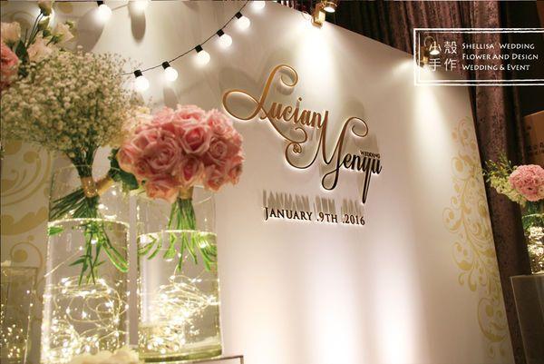 shellisa wedding 小殼手作婚禮設計-婚禮佈置、花藝設計、Wedding Decoration、Wedding Design、Flower Design,Background-世貿三三-白色婚禮-燈光婚禮