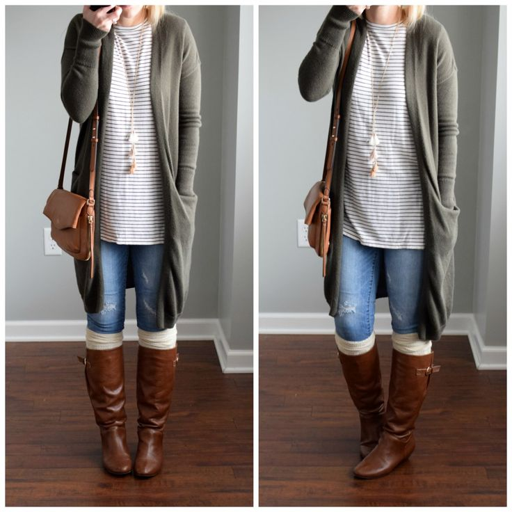 cozy neutrals and boot socks perfect for running errands |www.pearlsandsportsbras.com|