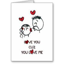 Valentine's Day Cute I Love You Card