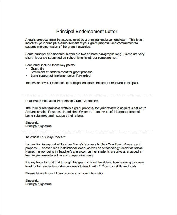 Simple Endorsement Letter Sample Inspirational 12 Sample