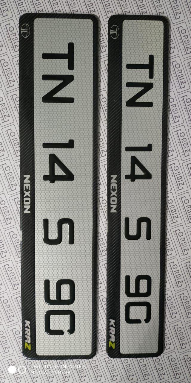 Orbiz German Number Plate Design Design Numbers