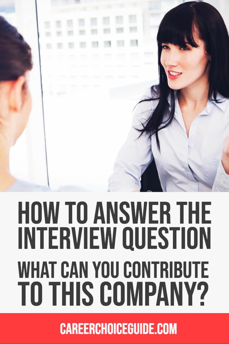 Good Answers to Interview Questions | Interview questions, This or that  questions, Interview answers