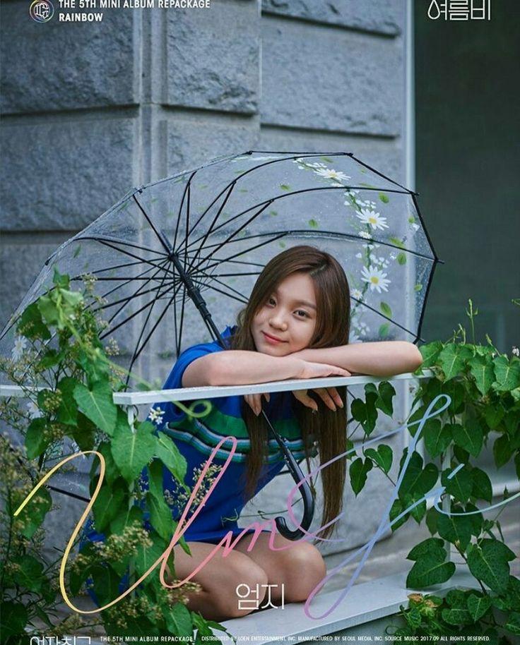 GFriend - Umji : Summer Rain