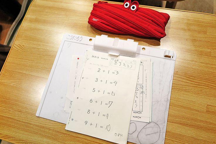 2016年10月26日(水)こんにちは。昨日は早めに仕事を抜けて京都で会食。パッと食事を済ませ、戻ってきたのが23時前。リビングにあるミニテーブルに目をやると公文式の宿題がありました。年長コータローが、ようやく足し算を開始。いつもならお片付けまでして宿題完了ですが、ここまで進んだことを見せようと待っていたようです。マイペースではありますが、自分で進んで通っていることが一番大事。長く続けてくれると有り難いです。加古川木村教室のO先生、上手に引っ張ってくれますね。オススメです(^^  それでは、今日も皆様にとって良い1日になりますように☆ 【加古川・藤井質店】http://www.pawn-fujii.jp/