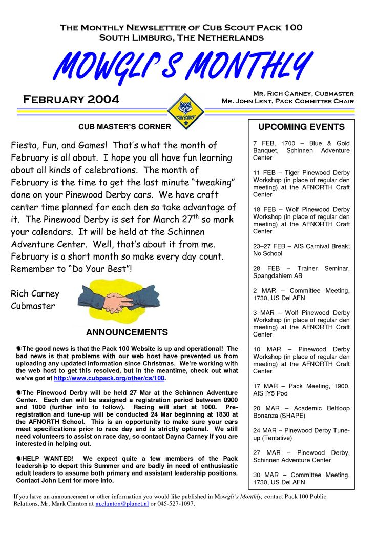 the monthly newsletter of cub scout pack 100 doc scout stuff pinterest boy scouts cubs. Black Bedroom Furniture Sets. Home Design Ideas