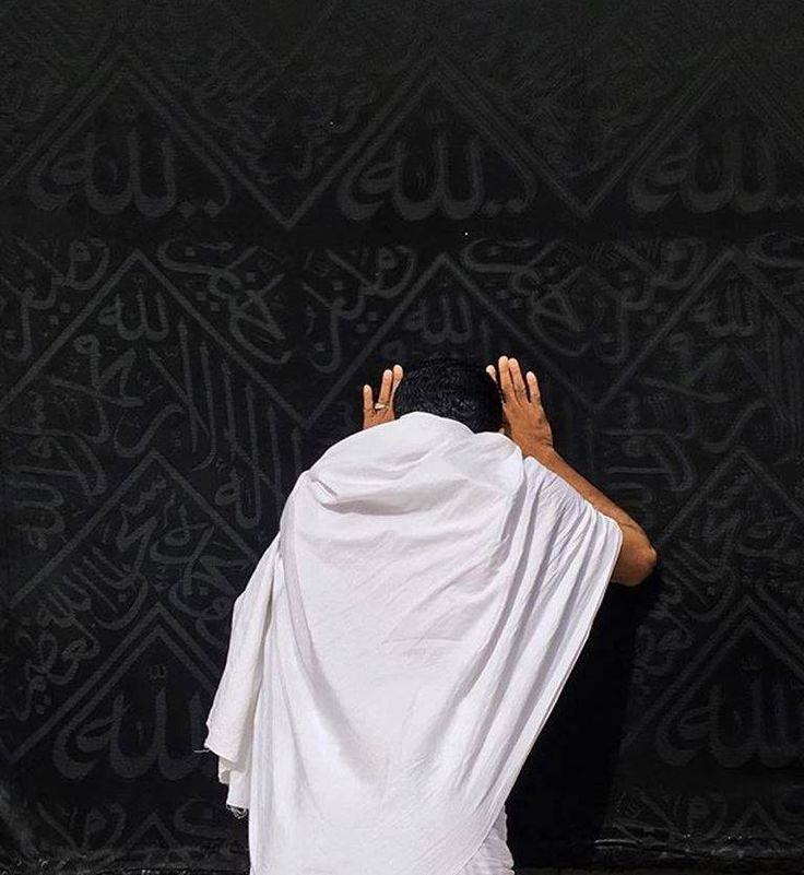 O #ALLAH, You are most forgiving, and You love #forgiveness, so forgive me....#Ameen!   #Islam #Muslims #Quran #Salah #Prayer #Dua #Makkah  #HolyKabah #MasjidAlHaram #Hajj #Umrah