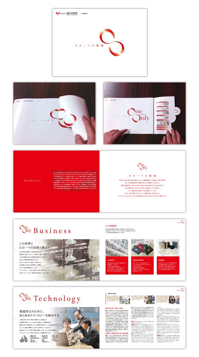独立行政法人 国立印刷局|会社案内|作品実績|株式会社商業デザインセンター