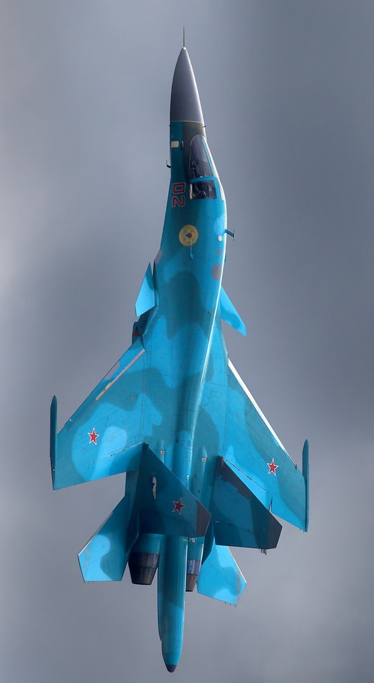Wallpaper photos of the Sukhoi Su-34 fighter-bomber Russian 2-seat jet : theBRIGADE