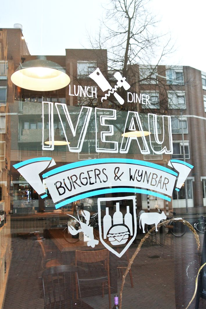 My Attic: Iveau Burgers & Winebar