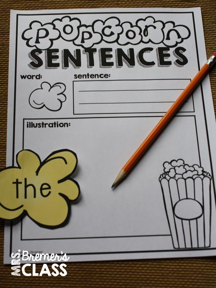 Popcorn Word Activities, including this writing activity where students read, write, and illustrate.