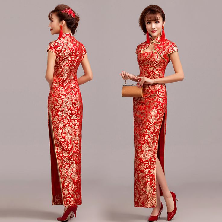 Lucky gold dragon brocade long qipao chinese red mandarin for Chinese wedding dresses online