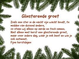 Inzending voor kerstkaarten teksten wedstrijd van Nicolien Groeneveld