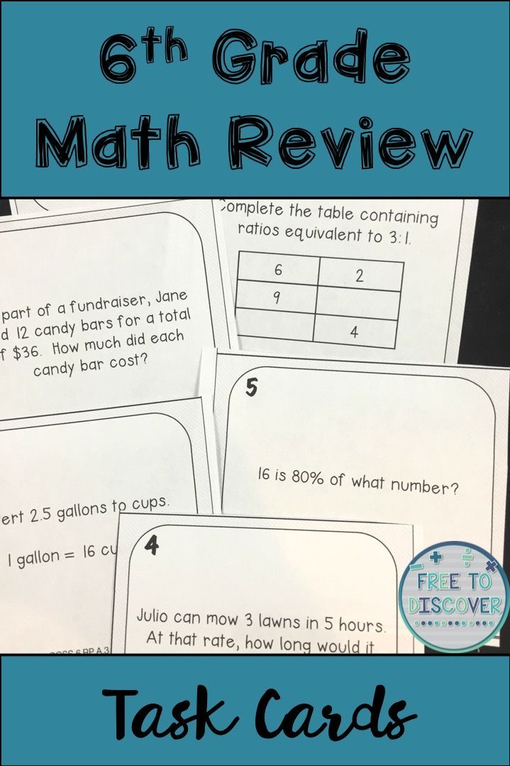 Students will review all major sixth grade math topics as outlined in the Common Core State Standards. These 60 task cards cover all standards and provide a thorough review of the sixth grade curriculum. Each task card is labeled with the corresponding CCSS. Perfect for standardized test prep, finals review, and seventh grade math preparation practice during the summer and fall. All problems have been created such that no calculator is necessary. By Free to Discover.