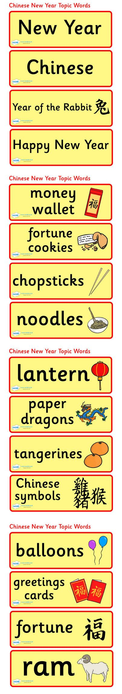 Chinese New Year Topic Word Cards - Pop over to our site at www.twinkl.co.uk and check out our lovely Chinese New Year primary teaching resources! chinese new year, topic cards, word card, key words #twinkl #resources