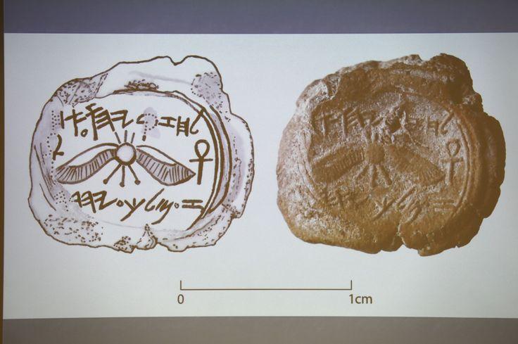 L'université hébraïque de la métropole israélienne a annoncé avoir découvert une pièce inestimable dans les fouilles archéologiques de la vieille ville, portant le nom d'un monarque de la Bible nommé Hezekiah.