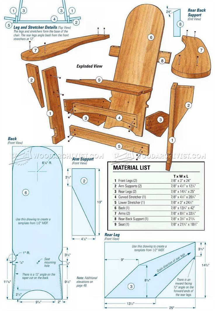# 2436 Westport планы стул - на открытом воздухе Мебель планы