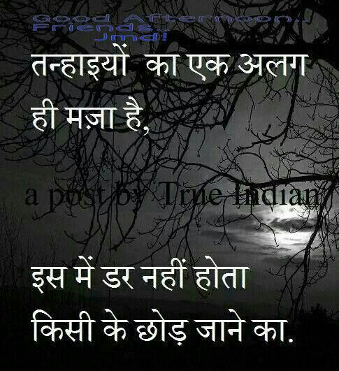 106 Best Images About Hindi Quotes...... Anju On Pinterest