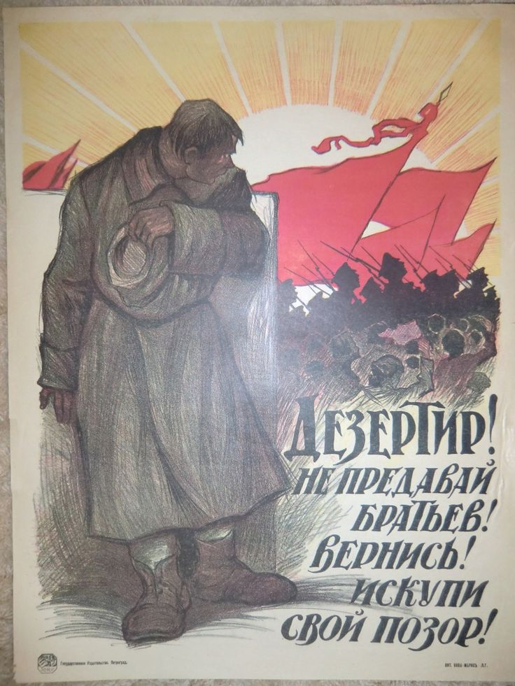 history of propaganda in art essay Essay history of propaganda in art 861 words | 4 pages throughout history, the purpose of art is dedicated to anything from decorative embellishments to religious tributes.