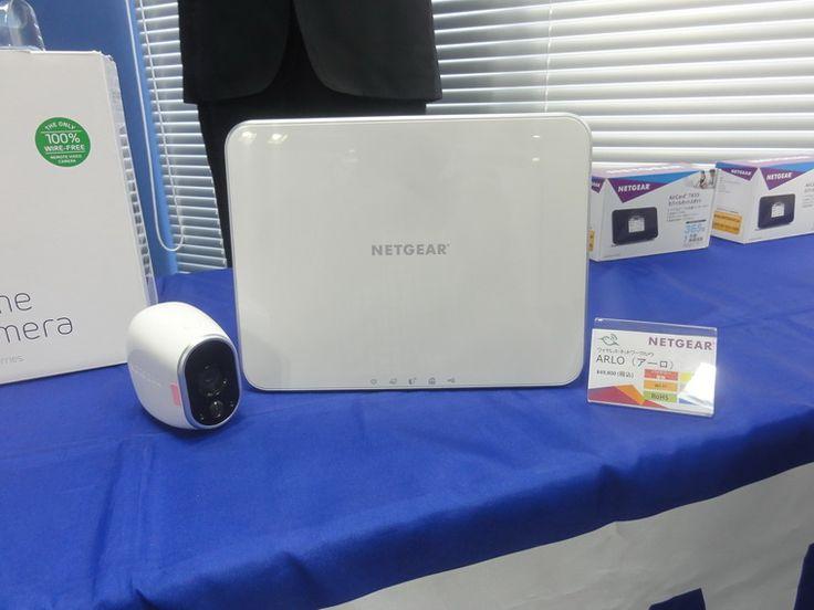 ネットギアが完全ワイヤレスWi-Fiカメラ『ARLO』発表、リチウム電池と動き検出で連続6か月動作 - Engadget Japanese