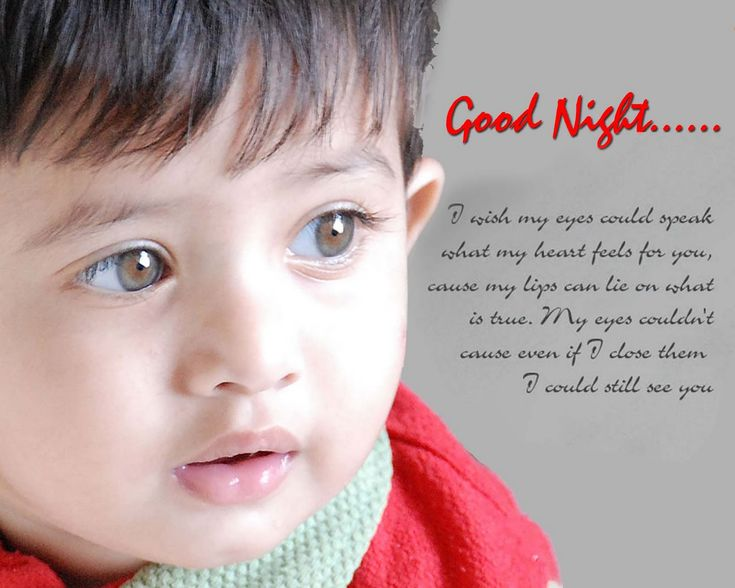 Image result for goodnight messages by kids