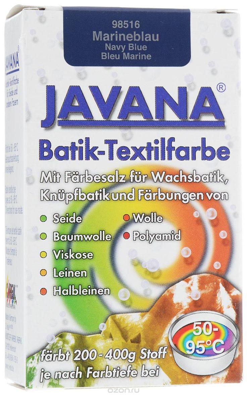"""Краситель порошковый для ткани Kreul """"Javana Batik"""", горячей фиксации, цвет: темно-синий, 75 г - купить по выгодной цене с доставкой. Рукоделие от KREUL в интернет-магазине OZON.ru"""
