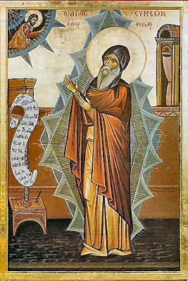 xristianorthodoxipisti.blogspot.gr: Η Ορθοδοξία ως Θεραπεία : π. Γ. Δ. Μεταλληνού , Κο...