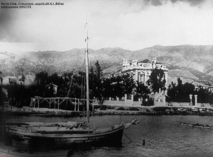 Volos / Βόλος 1920