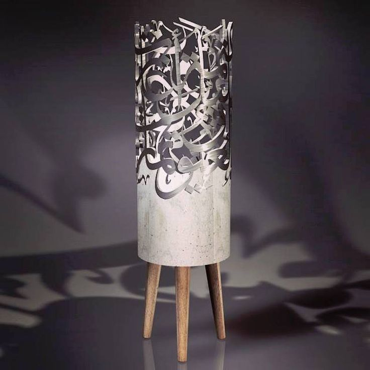 Beirut-based artist Iyad Naja  integrates steel, nickel, copper and brass calligraphy flawlessly into naked concrete to produce furniture designs and projects that are both modern feats and an ode to Arab heritage.