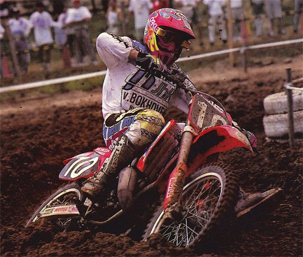 1992 Greg Albertyn