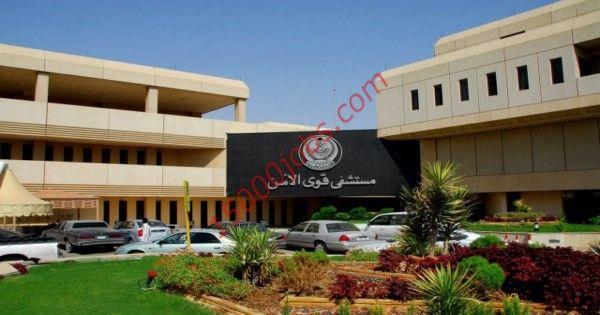 جامعة الامير سطام الخرج