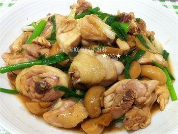 薑蔥蘑菇炒雞