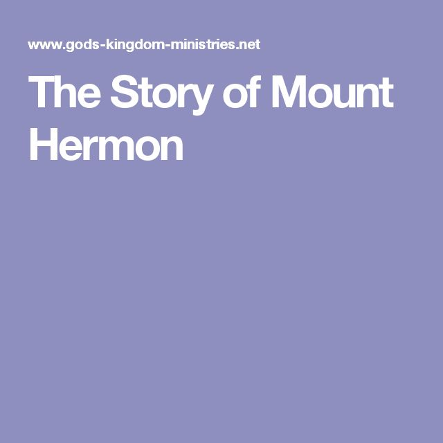 The Angels that Sinned on Mount Hermon-The Book of Jubilees-The Book of Enoch-The Watchers-The Nephilim-Occult Freemasonry