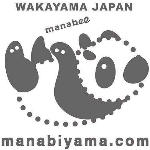 16頭も繁殖させて今だって5頭もいる! #パンダ #和歌山 #pand... http://manabiyama.tumblr.com/post/168910732984/16頭も繁殖させて今だって5頭もいる-パンダ-和歌山-panda-wakayama by http://apple.co/2dnTlwE