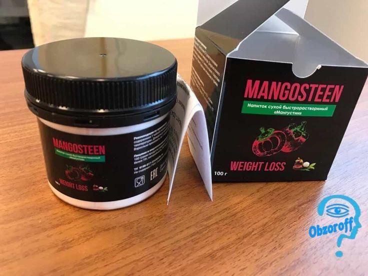 #Mangostano è uno sciroppo unico dal frutto del mangostano per la perdita di peso in poco tempo.  Una descrizione dettagliata della composizione dello sciroppo, istruzioni per l'uso, l'indirizzo del sito, come ordinare e comprare.  Per maggiori informazio http://www.erodethefat.com/blog/lean-belly/