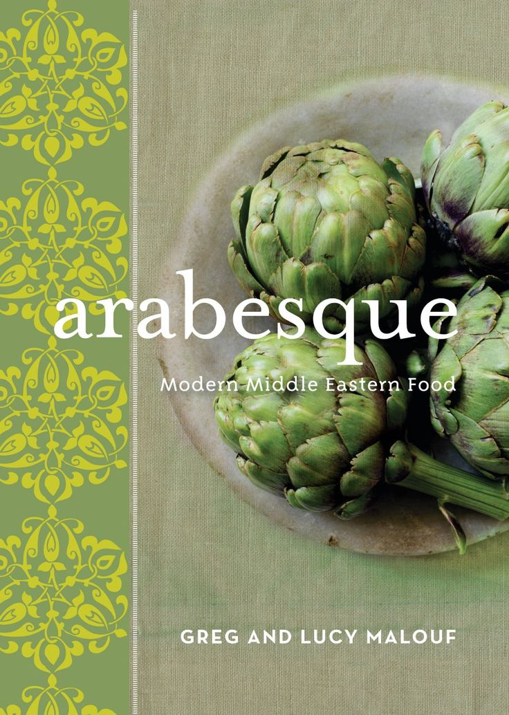 Sticky lemon-yoghurt cake recipe from Arabesque by Greg Malouf | Cooked