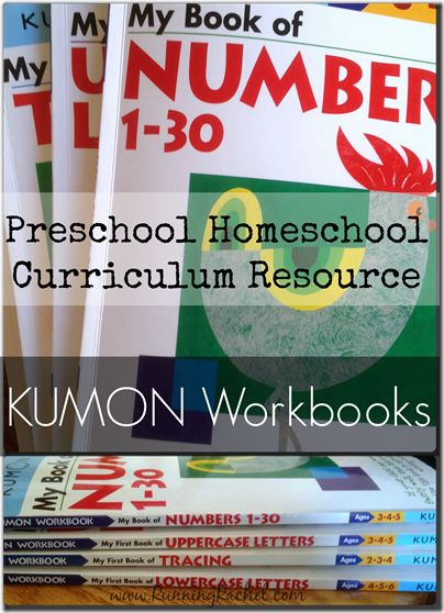 kumon, workbook, preschool, homeschool resource, elementary school, review, math, time, reading, rhyming, sentence, art, paste, cutting, fine motor skills, word problems