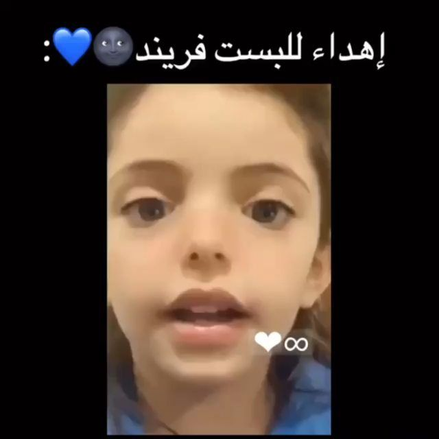 6 799 Likes 741 Comments وتر قلبي Wataralbe On Instagram منشن فولو للصفحة Wataralbe Inst Incoming Call Bff Incoming Call Screenshot