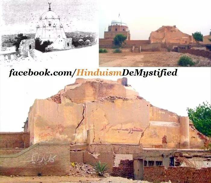 5000 years old Multan Sun Temple in Pakistan ********************************************** The Multan Sun Temple, also known as the Aditya Sun Temple, was an ancient Hindu temple dedicated to Surya...( untold story - must read article- wow)